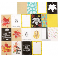 Бумага открытки , коллекция школа – это маленькая жизнь