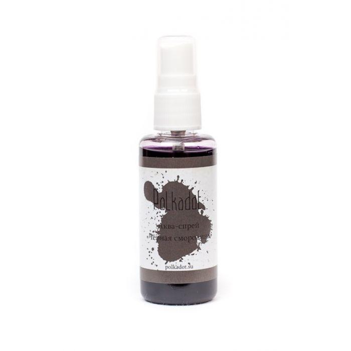 Аква-спрей чёрная смородина для скрапбукинга
