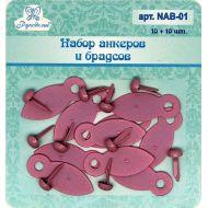 Анкеры розовые с брадсами