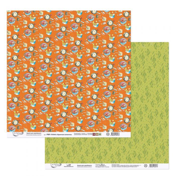 Бумага 6, коллекция приятного аппетита для скрапбукинга