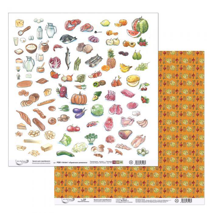 Бумага 7, коллекция приятного аппетита для скрапбукинга