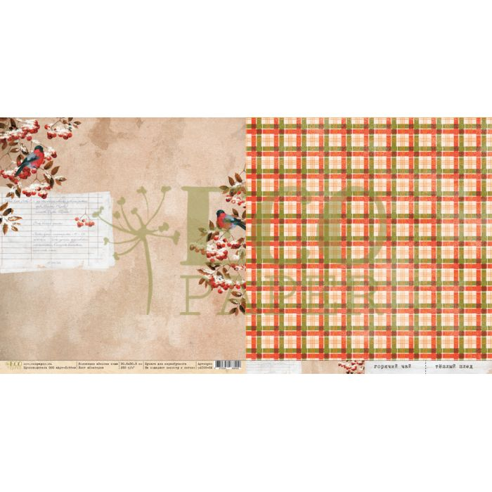 Бумага cнегири, коллекция зимние сны для скрапбукинга