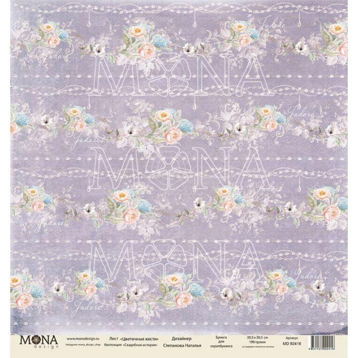 Бумага цветочные кисти, коллекция свадебная история для скрапбукинга