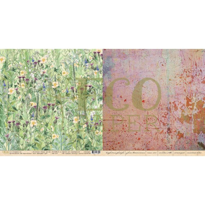 Бумага цветущий луг, коллекция среди лугов для скрапбукинга