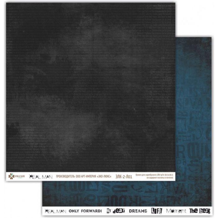 Бумага фоновый 01, коллекция Real Man для скрапбукинга