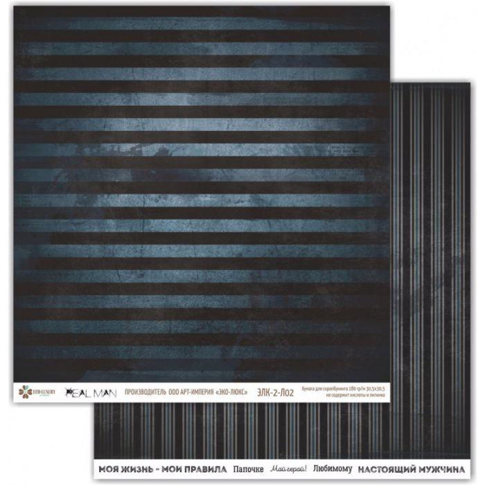 Бумага фоновый 02, коллекция Real Man для скрапбукинга