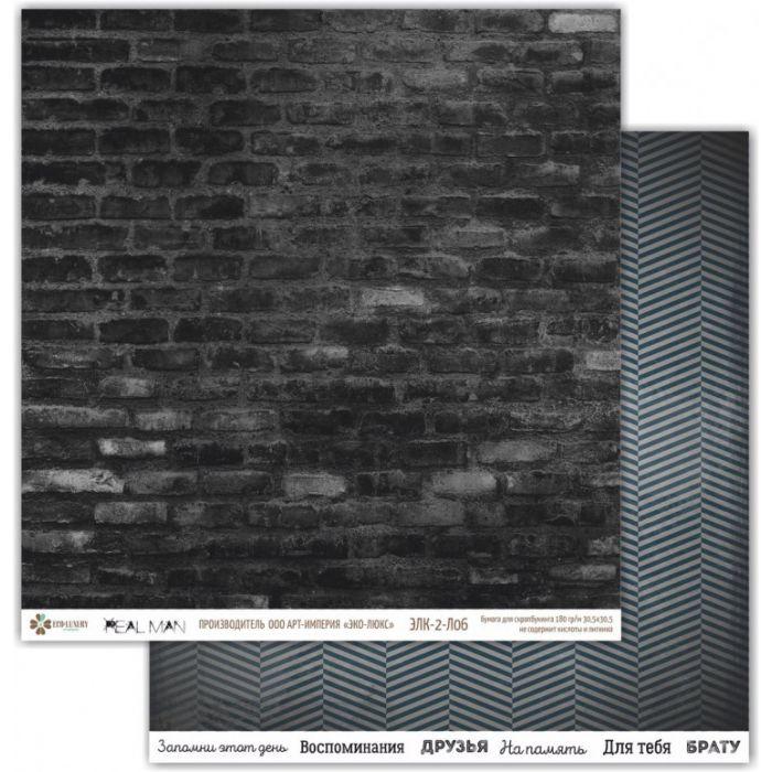 Бумага фоновый 06, коллекция Real Man для скрапбукинга