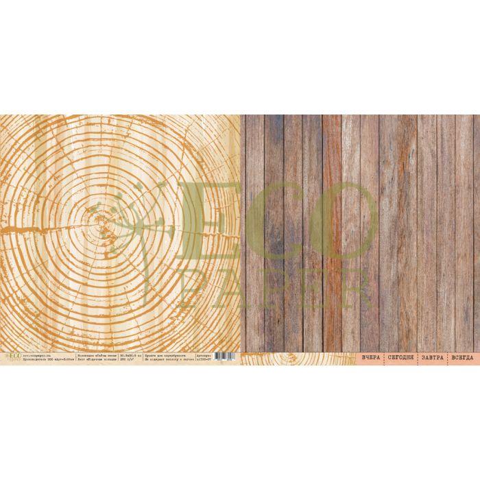 Бумага годичные кольца, коллекция тайны леса для скрапбукинга