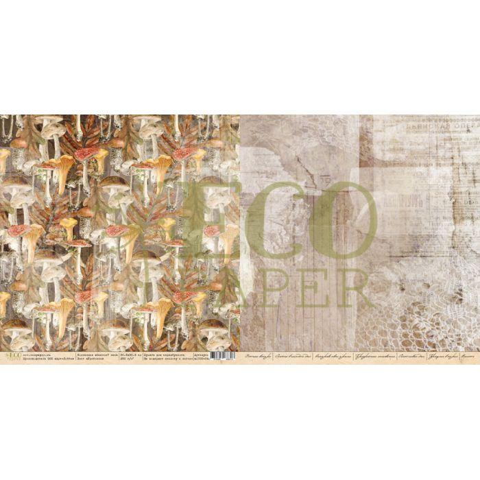 Бумага грибники, коллекция осенний лес для скрапбукинга