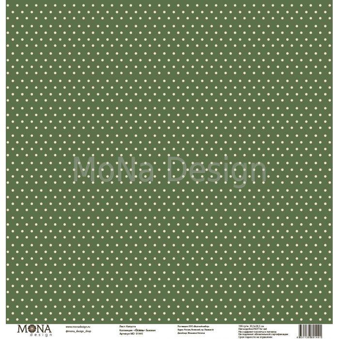 Бумага капуста, коллекция осень базовая для скрапбукинга