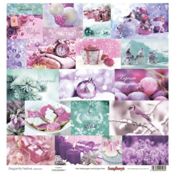 Бумага карточки 1, коллекция зимние контрасты для скрапбукинга