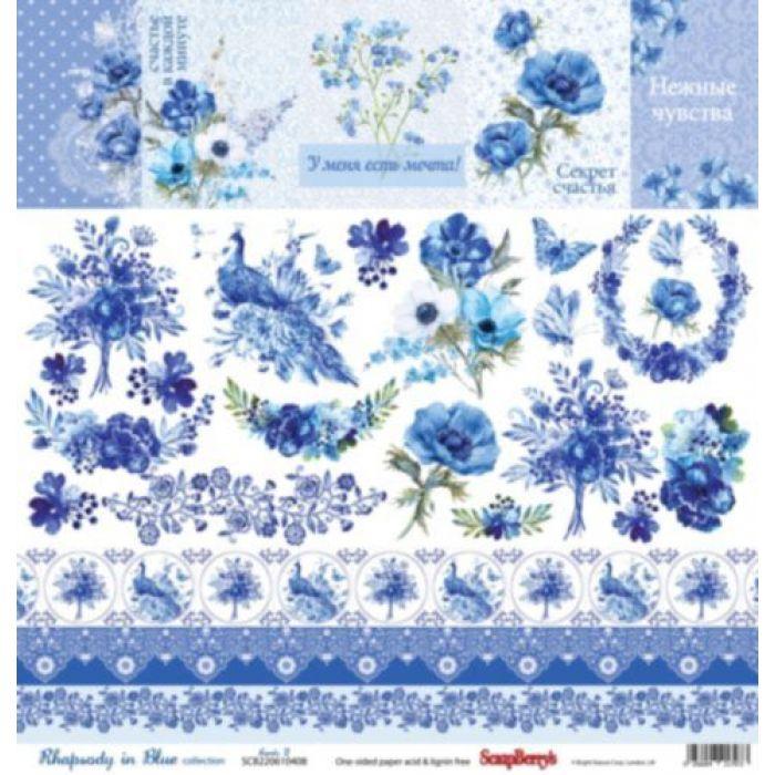 Бумага карточки 2, коллекция ноктюрн в голубых тонах для скрапбукинга