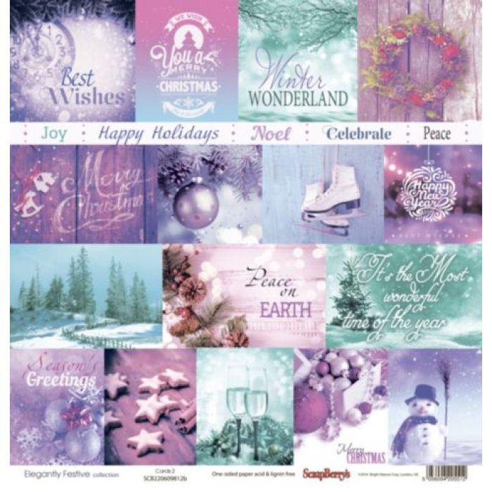 Бумага карточки 2, коллекция зимние контрасты для скрапбукинга
