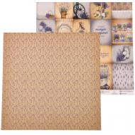 Бумага карточки, коллекция Lavender