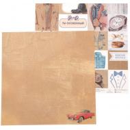 Бумага карточки, коллекция мужские интересы