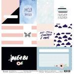 Бумага карточки, коллекция нарисуй мне любовь