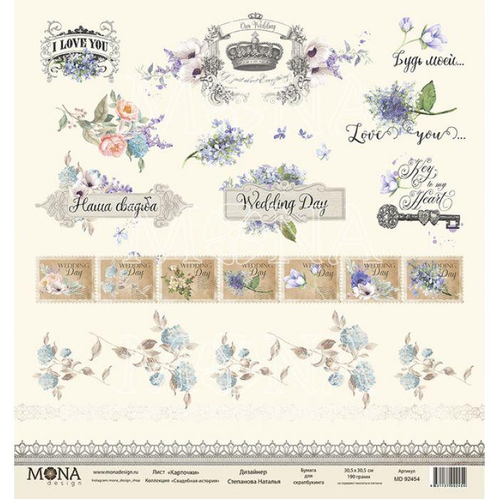 Бумага карточки, коллекция свадебная история для скрапбукинга