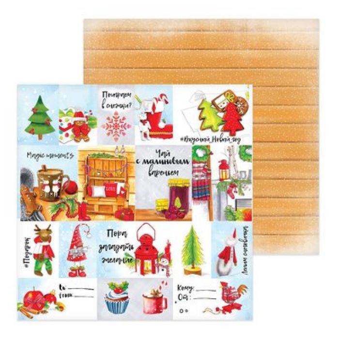 Бумага карточки, коллекция теплее варежек для скрапбукинга