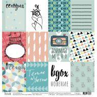 Бумага карточки, коллекция тепло и уютно