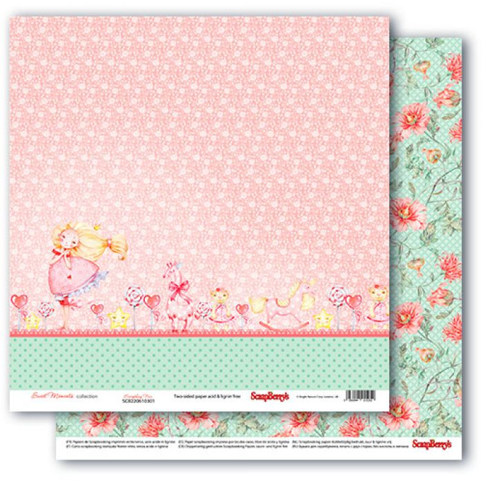 Бумага, коллекция Маленькая принцесса для скрапбукинга