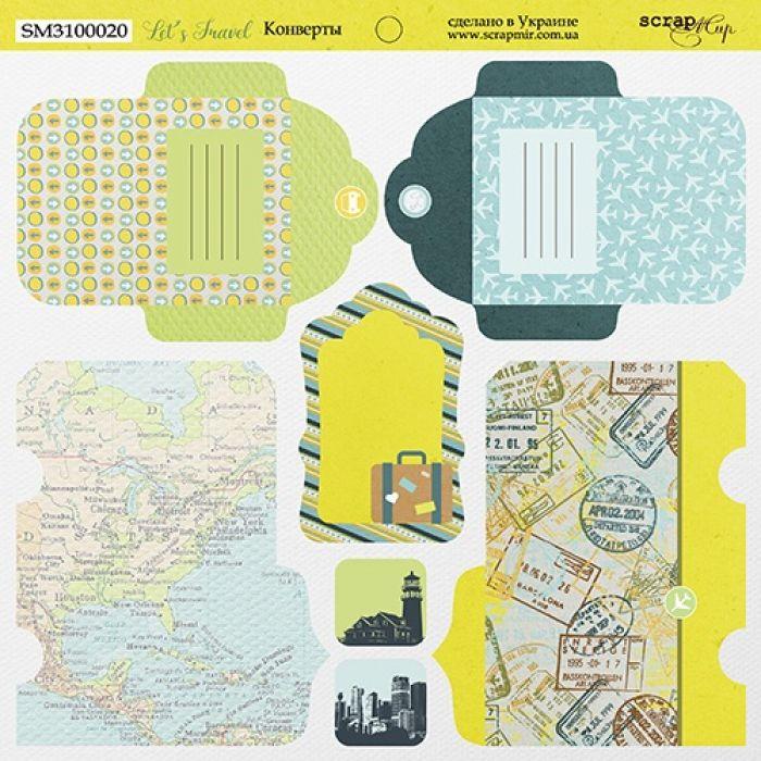 Бумага конверты, коллекция Let's Travel для скрапбукинга