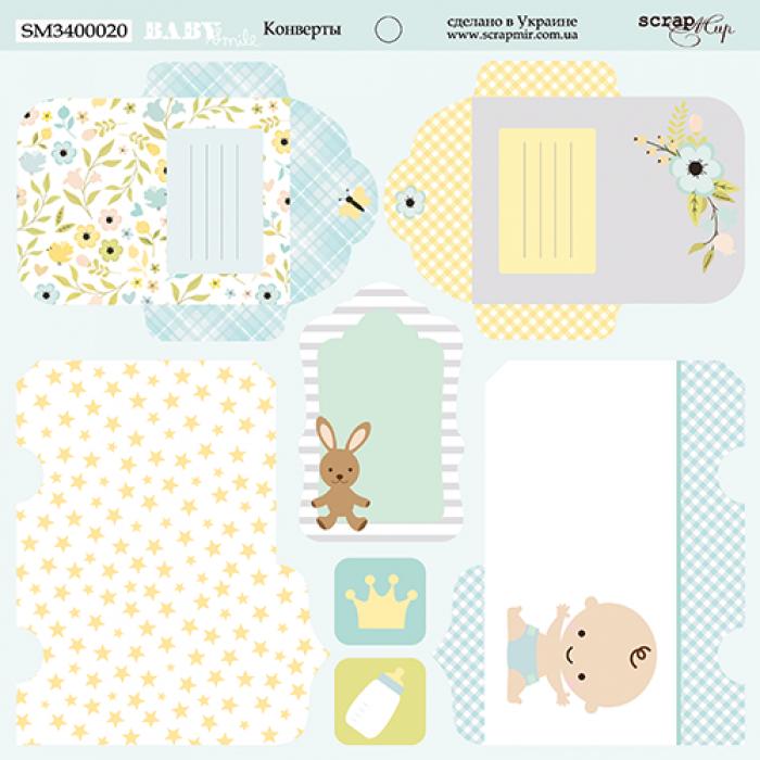 Бумага конверты, коллекция Smile Baby для скрапбукинга