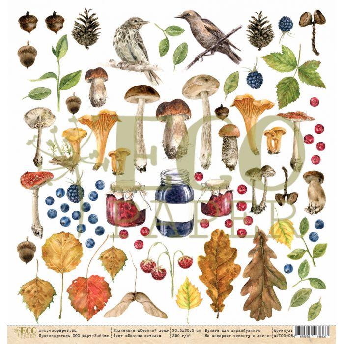 Бумага лесные жители, коллекция осенний лес для скрапбукинга