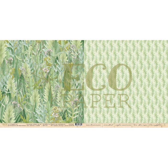 Бумага листья и травы, коллекция среди лугов для скрапбукинга
