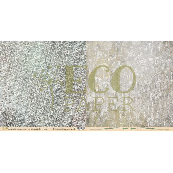 Бумага луг в сумерках, коллекция среди лугов для скрапбукинга