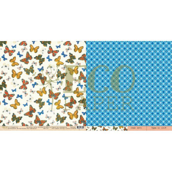 Бумага мотыльки, коллекция атлас бабочек для скрапбукинга