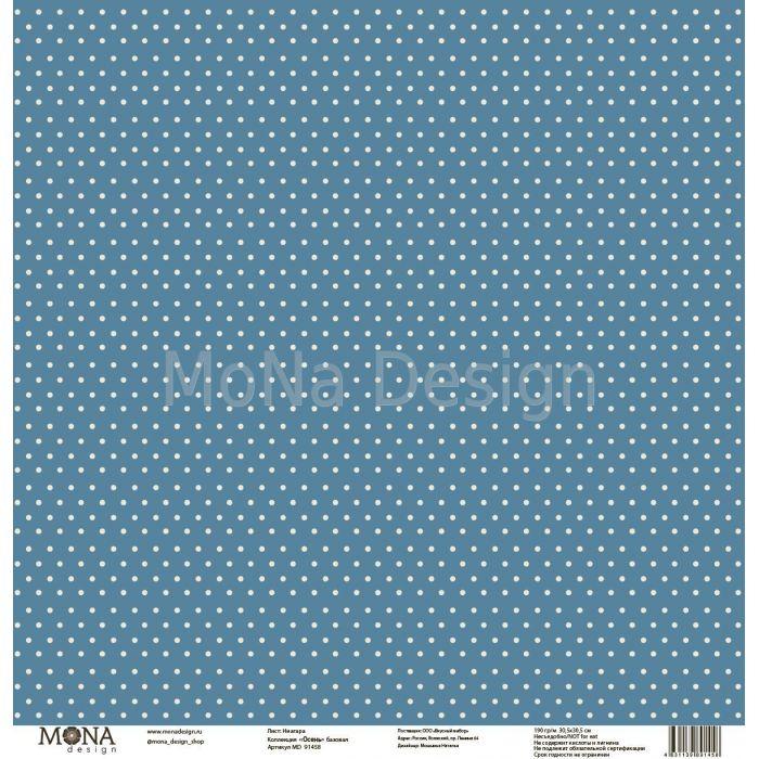 Бумага ниагара , коллекция осень базовая для скрапбукинга