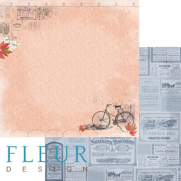 Бумага обрывки памяти, коллекция краски осени для скрапбукинга