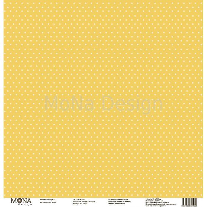 Бумага первоцвет, коллекция осень базовая для скрапбукинга