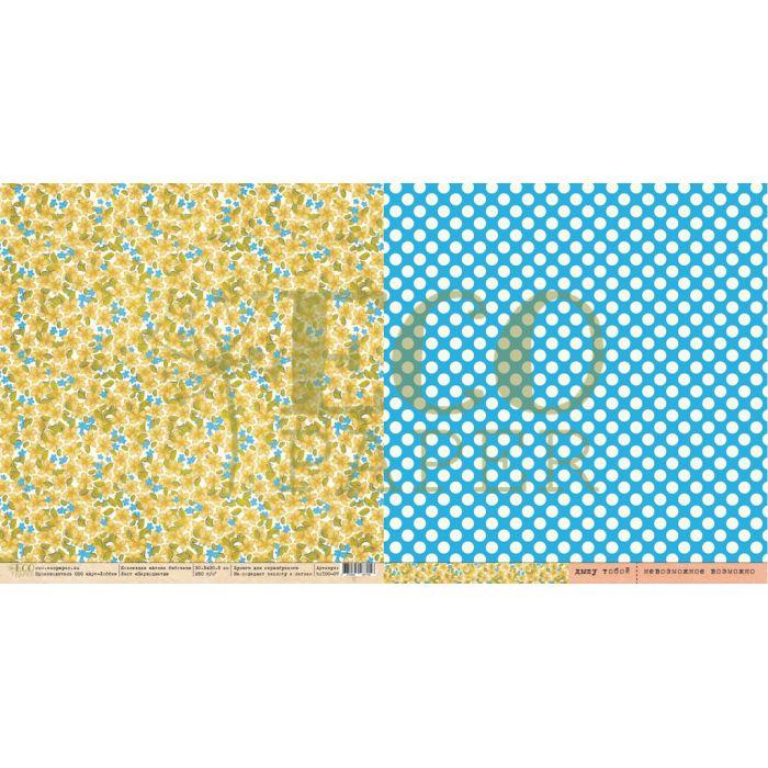Бумага первоцветы, коллекция атлас бабочек для скрапбукинга