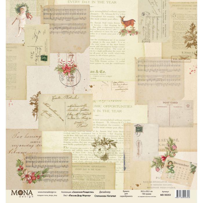 Бумага письма Деду Морозу, коллекция сказочное Рождество для скрапбукинга