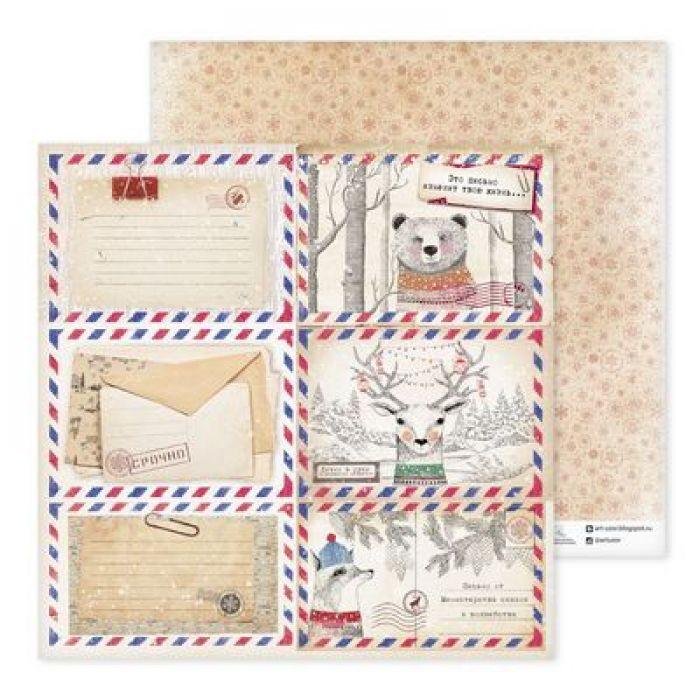 Бумага письма из леса, коллекция лично в руки для скрапбукинга