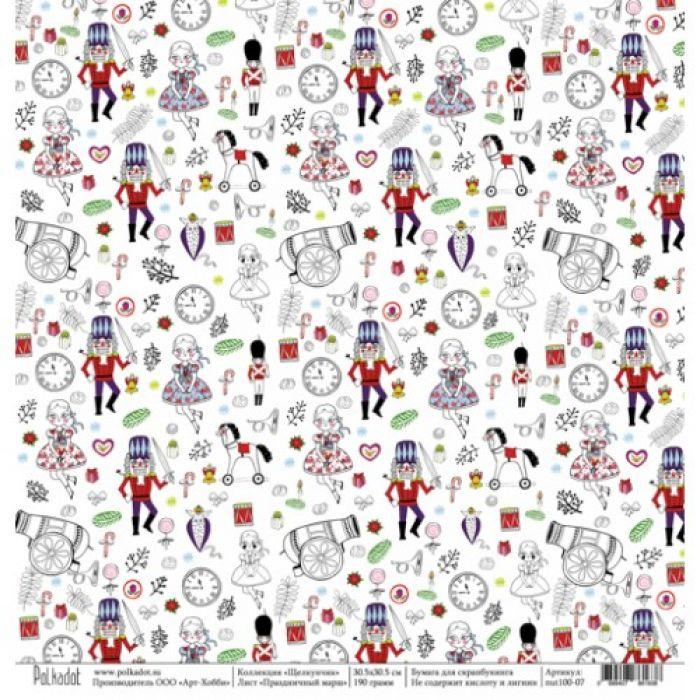 Бумага праздничный марш , коллекция Щелкунчик для скрапбукинга