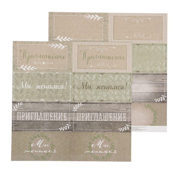 Бумага приглашение, коллекция RusticWedding для скрапбукинга