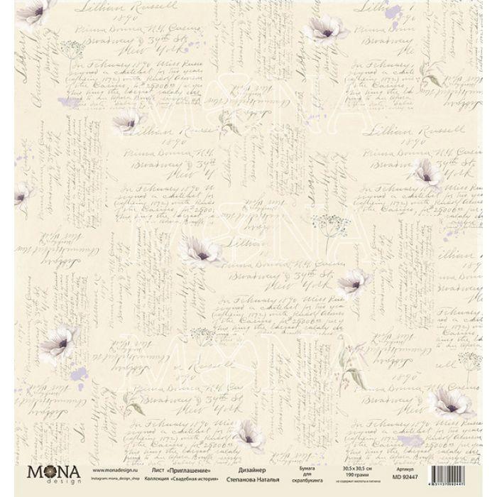 Бумага приглашение, коллекция свадебная история для скрапбукинга