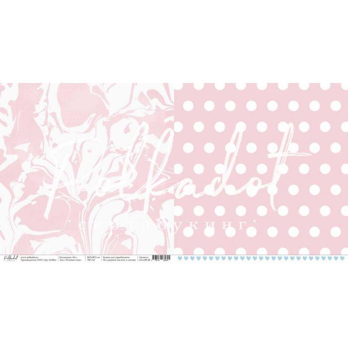 """Бумага розовые очки, коллекция """"16+"""" для скрапбукинга"""