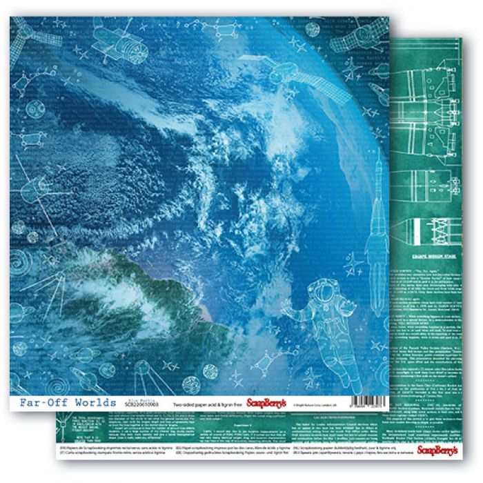 Бумага синий мрамор, коллекция космос для скрапбукинга