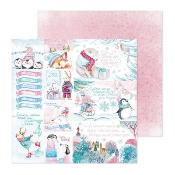 Бумага сказка ждет тебя, коллекция зимние забавы для скрапбукинга