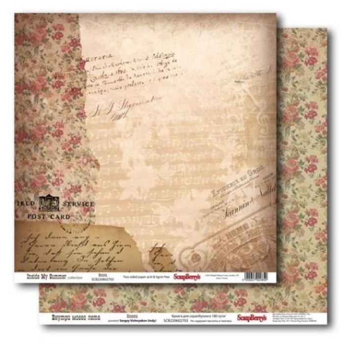 Бумага соната, коллекция внутри моего лета для скрапбукинга