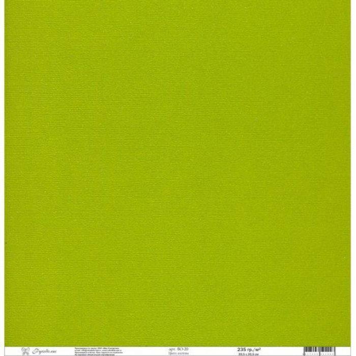 Бумага текстурированная цвета листвы для скрапбукинга