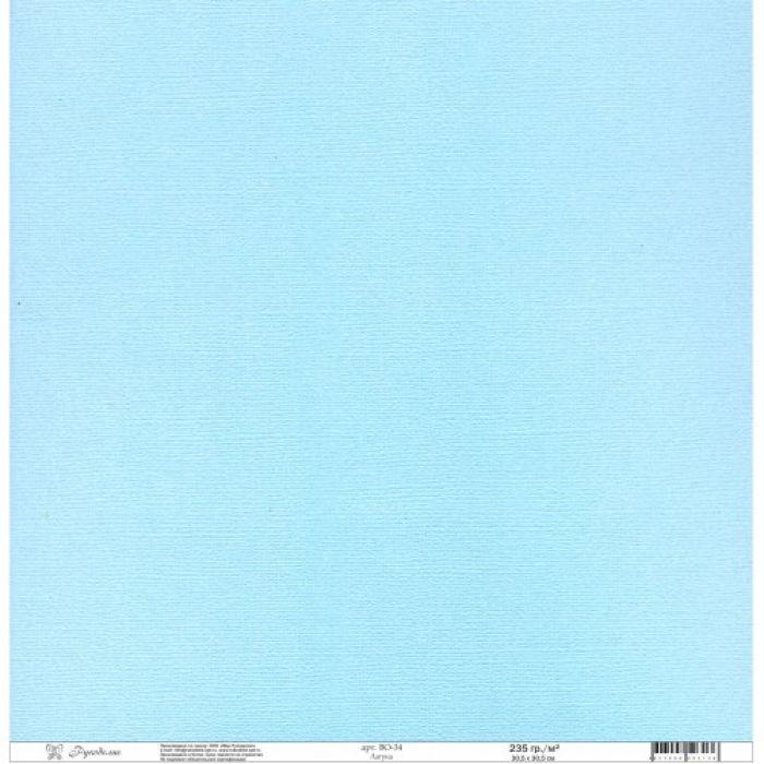 Бумага текстурированная лагуна для скрапбукинга