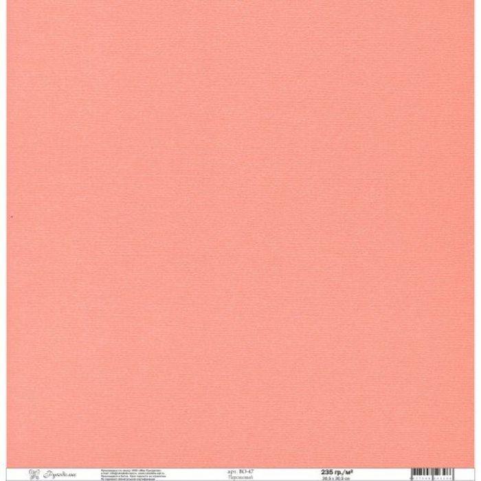 Бумага текстурированная персиковая для скрапбукинга