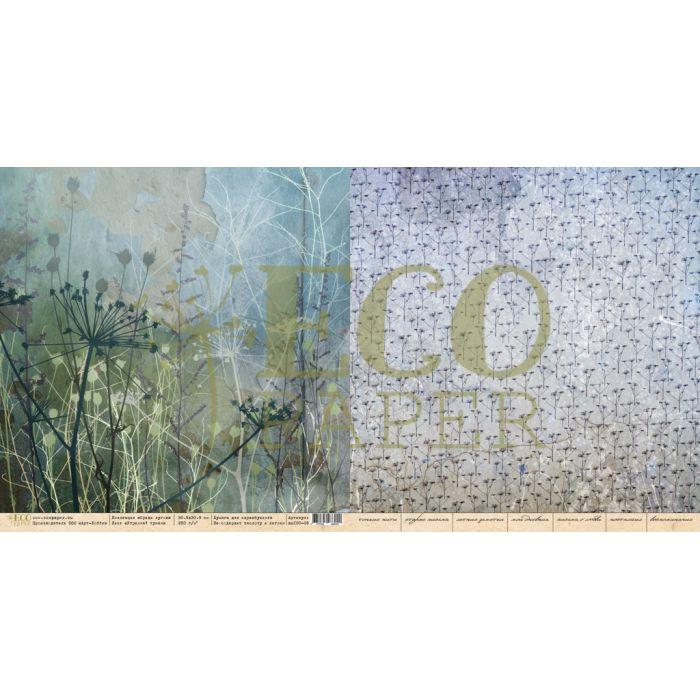 Бумага утренний туман, коллекция среди лугов для скрапбукинга