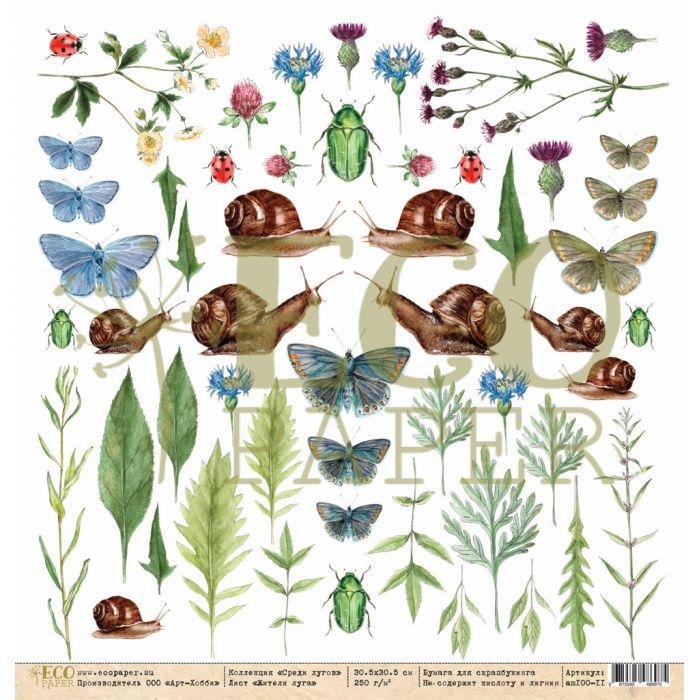 Бумага жители луга, коллекция среди лугов для скрапбукинга