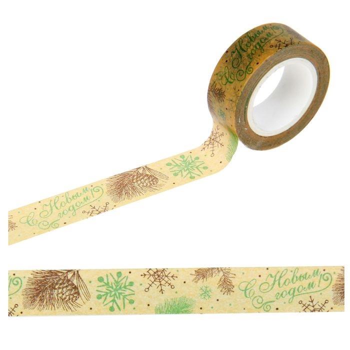 Бумажный скотч шишки для скрапбукинга