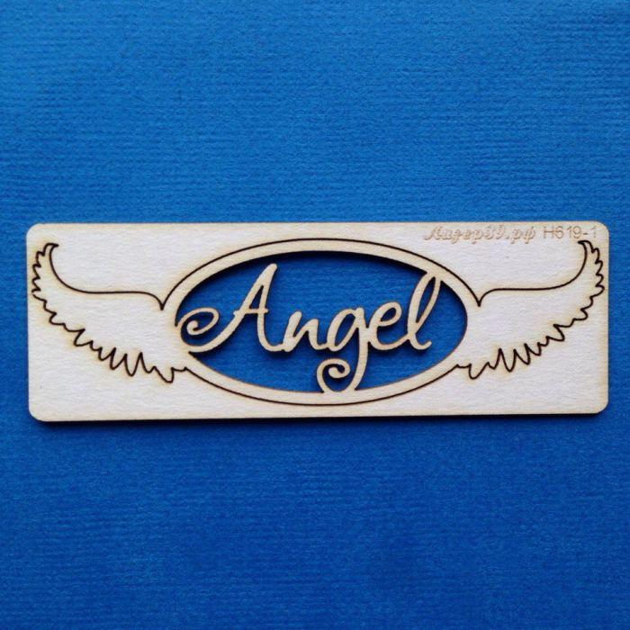 Чипборд Angel в рамке с крыльями для скрапбукинга